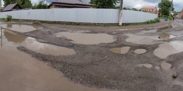 Хто і за скільки ремонтуватиме розбиту дорогу на Верещинського у Коломиї. ФОТО