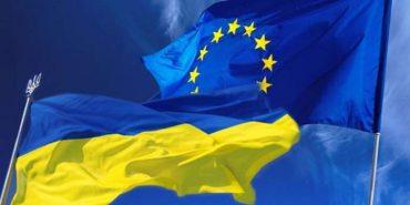У Коломиї відбудуться урочистості з нагоди скасування візових вимог для громадян України та Дня Європи