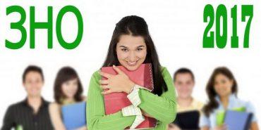 Готуємося до ЗНО вдома: 4 безкоштовні онлайн-курси