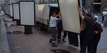 Середмістя Києва почали звільняти від зовнішньої реклами. ФОТО