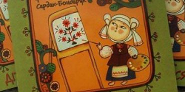 Коломиян запрошують на презентацію дитячої книжки і майстер-клас з розпису дерев'яної іграшки. ФОТО
