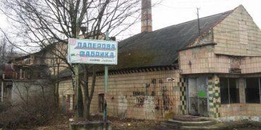 У Коломиї знову горіла будівля колишньої паперової фабрики