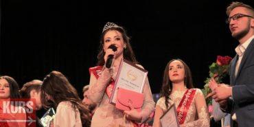 """Дівчина з Донецька стала """"Міс Івано-Франківськ-2017"""". ФОТО"""