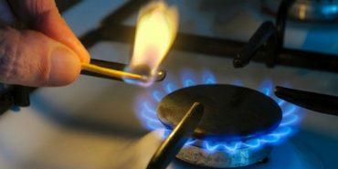 5 і 6 червня на Коломийщині не буде газу. Перелік сіл