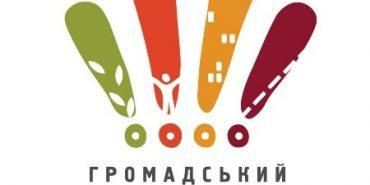На громадський бюджет Коломиї на 2018 рік наразі надійшло 7 проектів