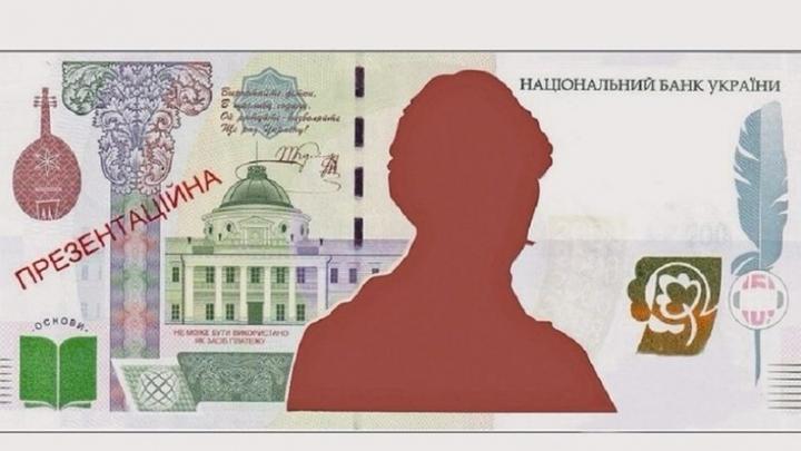 Банкноту номіналом одна тисяча гривень вже надрукували