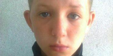 На Франківщині знайшли 12-річного хлопчика, який три дні не з'являвся вдома