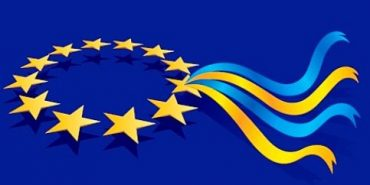 Активістів Коломиї запрошують на зустріч з представництвом Європейського союзу в Україні