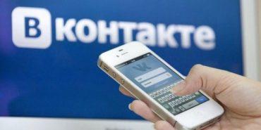 """За п'ять днів санкцій відвідуваність соцмережі """"ВКонтакте"""" впала на 3 млн"""