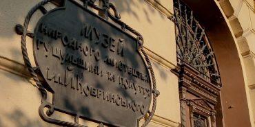 У мережу виклали відео-розповідь про Музей Гуцульщини у Коломиї. ВІДЕО