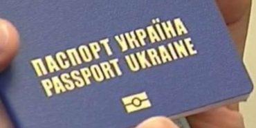 Щодня понад 500 прикарпатців подають документи на оформлення біометричного паспорта