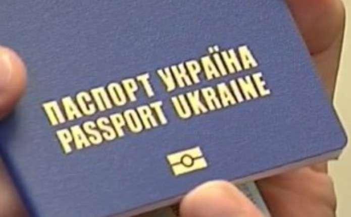 В Україні зростуть ціни на послуги оформлення паспортів