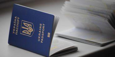 675 тисяч закордонних паспортів очікують у черзі на персоналізацію