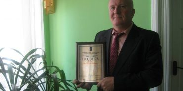 Адвокат Михайло Петрів отримав Подяку Національної Асоціації Адвокатів України