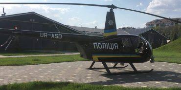 Поліція використовуватиме новітні технології під час масових заходів в Україні. ФОТО+ВІДЕО