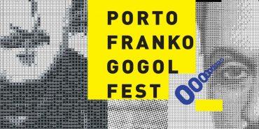 """Чим цього року вражатиме фестиваль """"Porto Franko"""""""