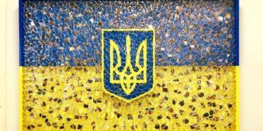 Американець створив прапор України з оптичних лінз. ФОТО