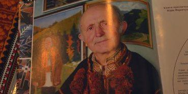 У Музеї писанки презентували дві книжки та альбомне видання воїна УПА Юрія Ференчука