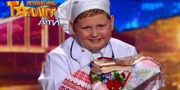 """11-річний учасник виконав на шоу """"Україна має талант. Діти"""" """"Оду салу"""" Миколи Савчука і пройшов далі. ВІДЕО"""