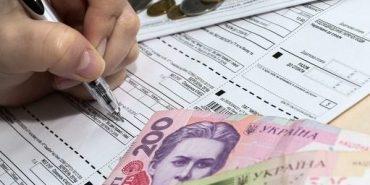 Для одержання зекономленої субсидії коломияни можуть подати заяву у ЦНАП, що на Привокзальній