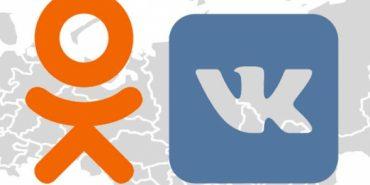 """Президент ввів у дію рішення РНБО про заборону соцмереж """"Вконтакте"""" та """"Однокласники"""""""