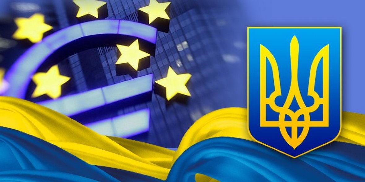 Сьогодні Україна офіційно отримає безвізовий режим з ЄС