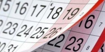 Економіка вихідного дня: чи доцільно українцям мати 11 неробочих святкових днів