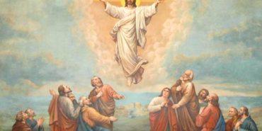 Сьогодні віряни святкують Вознесіння Господнє