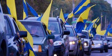 Мешканців Прикарпаття запрошують долучитись до автопробігу на підтримку учасників АТО