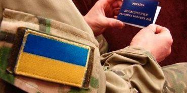З фонду голови Івано-Франківської облради виділять 67 тис. грн на лікування поранених бійців АТО