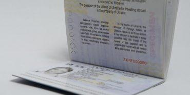 Як шахраї наживаються на українцях, які хочуть виготовити біометричні паспорти