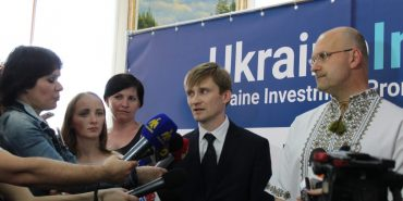 На Прикарпатті відкрили перший офіс, який залучатиме інвестиції для Західної України