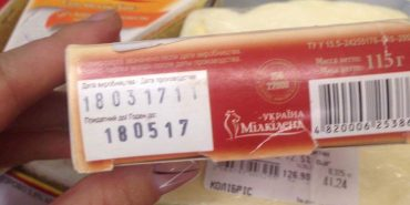 У супермаркеті в Коломиї відтерміновані продукти продають зі знижкою 50%. ФОТОФАКТ