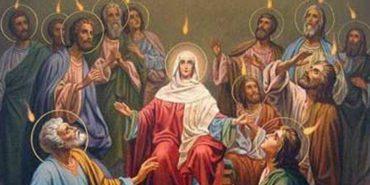 Сьогодні християни святкують одне з найбільших свят – Зіслання Святого Духа