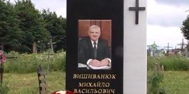 У Коломиї та Іванівцях вшанували пам'ять Михайла Вишиванюка. ВІДЕО