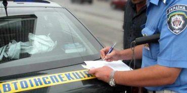 Водіям-порушникам хочуть удесятеро збільшити штрафи