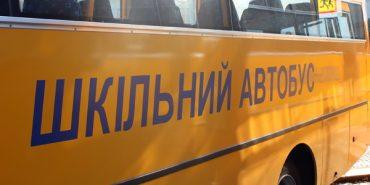 Для шкіл прикарпатських ОТГ закуплять автобусів на 14 мільйонів гривень