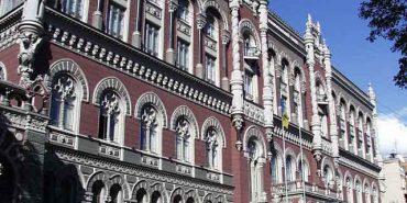 Національний банк заявив про хакерську атаку на декілька банків
