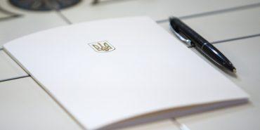 """Президент нагородив орденом княгині Ольги керівника коломийського ансамблю танцю """"Покуття"""" Дарію Демків"""