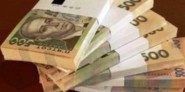 На Прикарпатті до місцевих бюджетів надійшло понад 200 мільйонів гривень єдиного податку