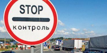 Японці хочуть будувати пункт пропуску на межі Прикарпаття і Румунії