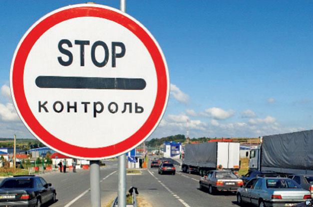 До уваги туристів - польські прикордонники попереджають про можливі страйки у жовтні