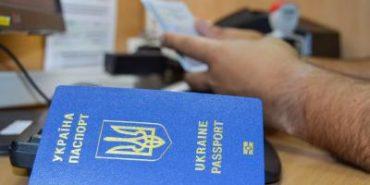Від початку безвізу у перетині кордону відмовлено 17 громадянам України