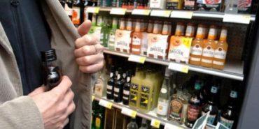 В Коломиї захмелілий рецидивіст вкрав у магазині пляшку рому, бо мав невгамовне бажання ще випити