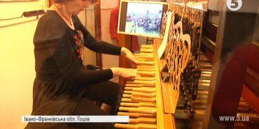 Українські мотиви зазвучали по-новому: на Франківщині відбувся фестиваль карильйонного мистецтва. ВІДЕО