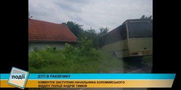 Деталі аварії на Коломийщині, в якій зіткнулися маршрутний автобус і спринтер. ВІДЕО