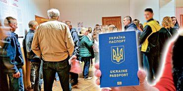 Безвізовий ажіотаж у Коломиї: як оформити біометричний паспорт