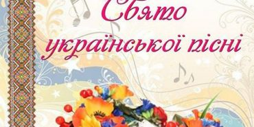 Сьогодні у Коломиї відбудеться Свято української пісні