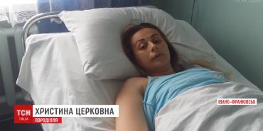 Померти ненародженим: на Прикарпатті сім'я звинувачує медиків у смерті ненародженої донечки. ВІДЕО
