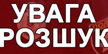 У Польщі заробітчан просять допомогти у розшуку 36-річного прикарпатця. ФОТО
